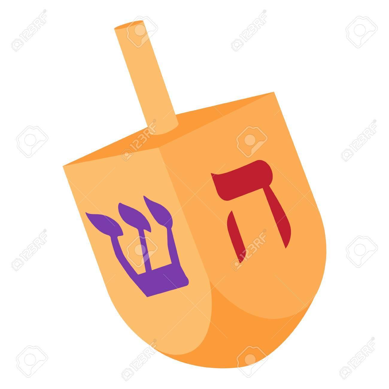 69647165-vector-illustration-of-hanukkah-dreidel-and-its-letters-of-the-hebrew-alphabet-chanuk...jpg
