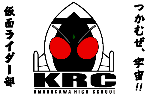 KR_Club.jpg