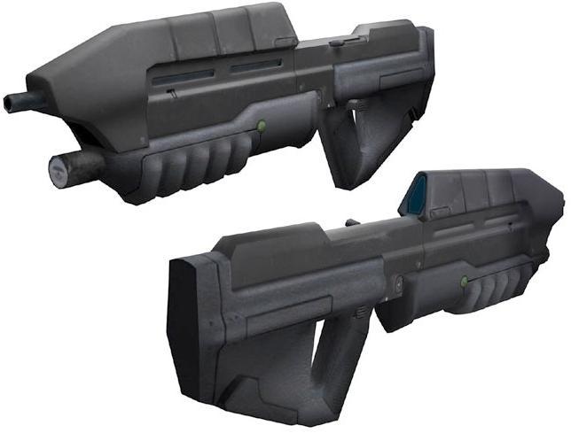 ma5b_assault_rifle.jpg