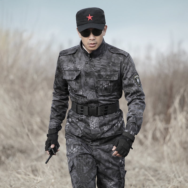 Mens-Multicam-Black-Camouflage-Suit-Hunting-Ghillie-Suits-Clothes-Python-Army-Military-Tactica...jpg