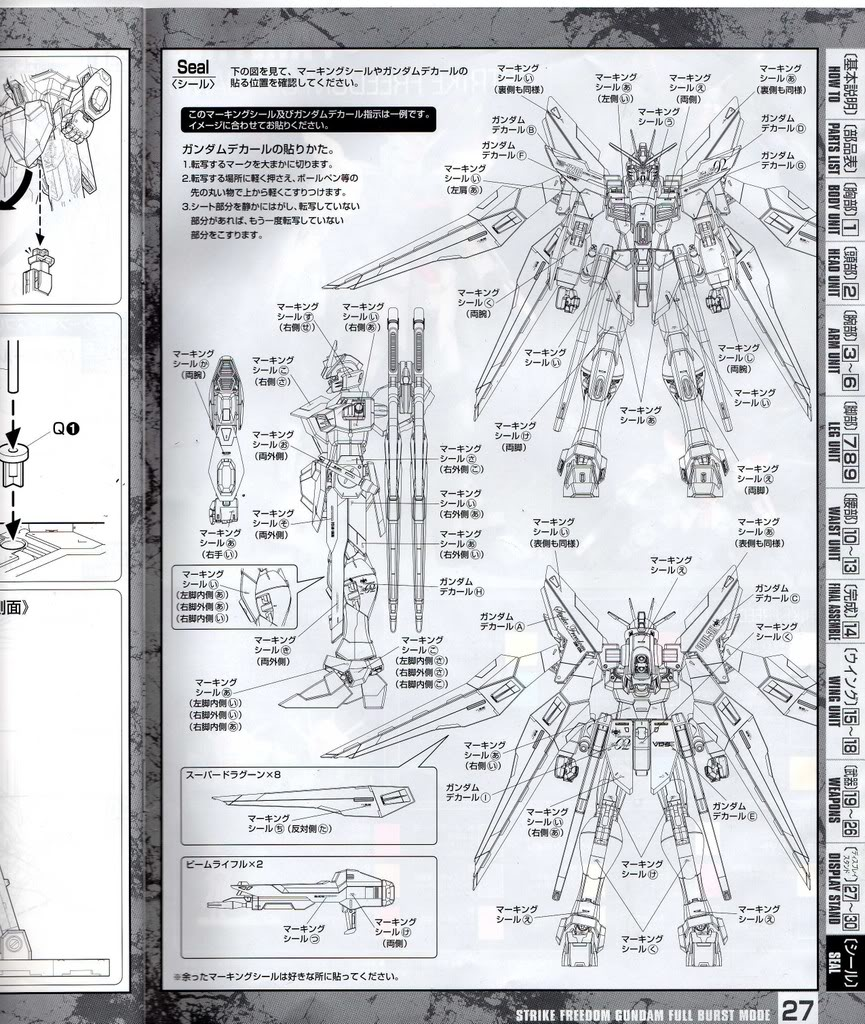 Model request halo costume and prop maker community 405th for Blue print maker