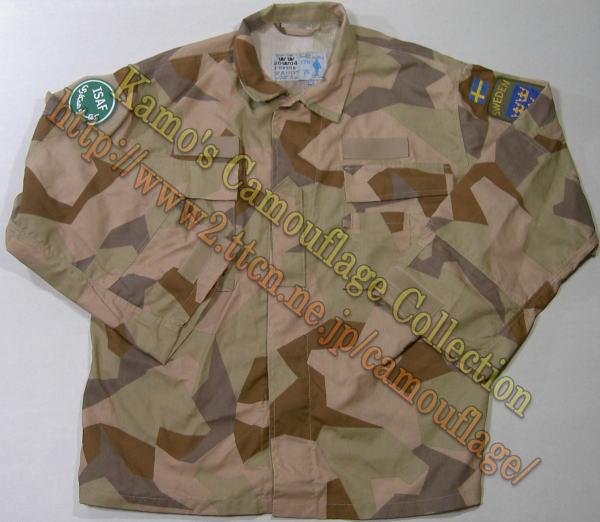swedish_m90k_camouflage_lightweight_shirt.jpg